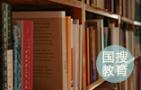 济南2018年度教育十件大事评选启动 30件教育大事入围