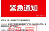 1月5日开始全国物流将陆续停运?交通运输部:谣言