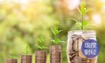 南阳贷款规模不断扩大 消费性贷成重要支撑