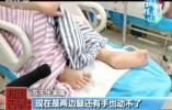 """央视打假""""黑骨藤长寿茶"""":假厂址假厂名,喝多了会致命"""