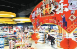 外媒:中国仍在上演世界上最好的消费故事