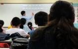 """甘肃为校外培训机构""""划红线"""" 不得聘请中小学在职教师"""