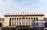 十三届全国人大二次会议准备?#25176;?京外代表团全部抵京