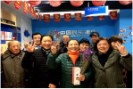 中国民生银行无锡永丰路社区支行服务社区温暖长在