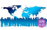 第36届潍坊国际风筝会盛大启幕 65个国家来参赛