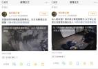 """刘强东""""性侵案""""上演视频战,明尼苏达警方:难辨真?#20445;?#25105;们没看过"""