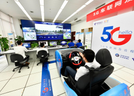 ?5G网速那么快 基站辐射会更大吗?多虑了