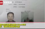湖南5天杀害5人嫌犯服毒畏罪自杀 警方确认已死亡