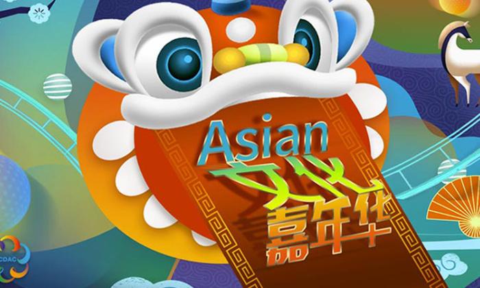 亚洲文明对话大会新闻发布会在京举行