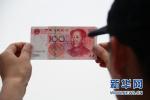 5月份河北省规上工业增加值同比增长6.6%