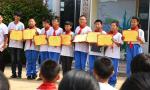 灵山岛学校:10名学生的毕业礼