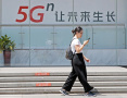 """多地""""尝鲜""""5G应用 离大规模商用还有多远?"""