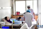 河南义马气化厂爆炸事故:积极组织开展救治工作