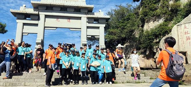 300余名香港青少年游访泰山