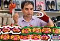 【非遗传承】段玉国:手工布鞋也需要创新