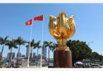 香港经济形势严峻 提振举措列入日程