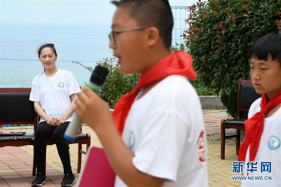 (教师节·图文互动)(15)面朝大海,静待花开——青岛灵山岛学校张丽老师采访笔记