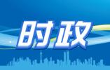 习近平讲述的故事丨赵一曼:甘将热血沃中华