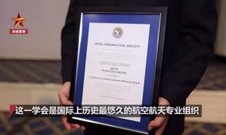 153年来第一次!这一奖项颁给中国团队!