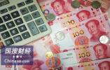 央行決定于2020年1月6日下調金融機構存款準備金率