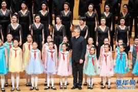 河南省教育厅教师合唱团新春音乐会在郑举办