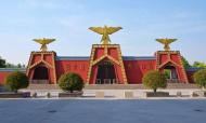 商丘市文化界知名人士谈殷商文化的研究与传承