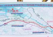 陇海铁路三门峡段取直改造开工 新三门峡站将建在这里