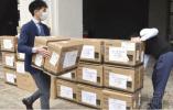 青山一道,同担风雨!武汉回赠日本大分5.3万只口罩