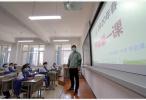 下周一北上广毕业年级学生复课 学校准备好了吗?