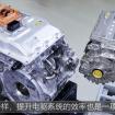 iX3首次搭载 宝马第五代电驱系统解析