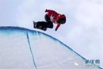 唐山:今年實現滑冰館市縣兩級全覆蓋