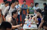 河北省確定10家職業技能提升行動線上培訓平臺