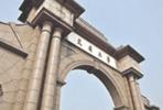 河北省2020年中考招生政策出台
