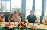 濟源示範區王屋鎮召開譚莊村幫扶協調會 同心協力謀發展
