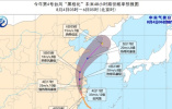 颱風「黑格比」來襲,央企築起銅墻鐵壁!