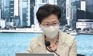 林郑月娥:香港将于9月1日开展为期两周的社区普及检测计划