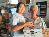 河南杞县:白血病患者魏培素和她的爱心超市