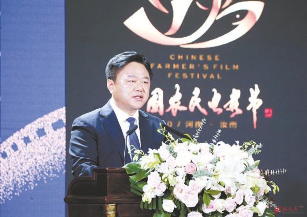 第三届中国农民电影节启动仪式在京举行 刘天金石宝华陈星尹鸿季林等出席