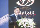 第三屆中國農民電影節啟動儀式在京舉行 廣德福宣佈啟動 劉天金石寶華陳星尹鴻季林等出席