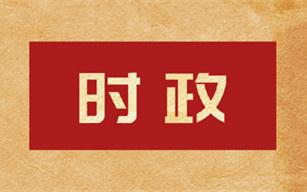 这件事,习近平在历年中央纪委全会上反复强调