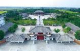 """河南漯河:以项目支撑助推""""四城同建"""""""