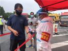 """许昌建安区:""""六个一""""织密疫情防控网"""