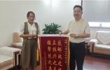 鲁山县半坡羊村:驻村干部一家亲 送面锦旗表谢意
