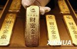 黄金市场消费热投资冷 一季度金条销量下滑近三成